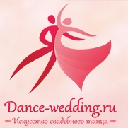 Dance-Wedding